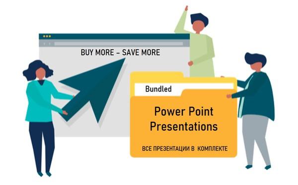 Power Point Presentations Bundled