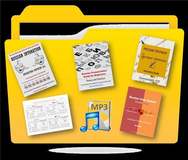 E-Books Bundled