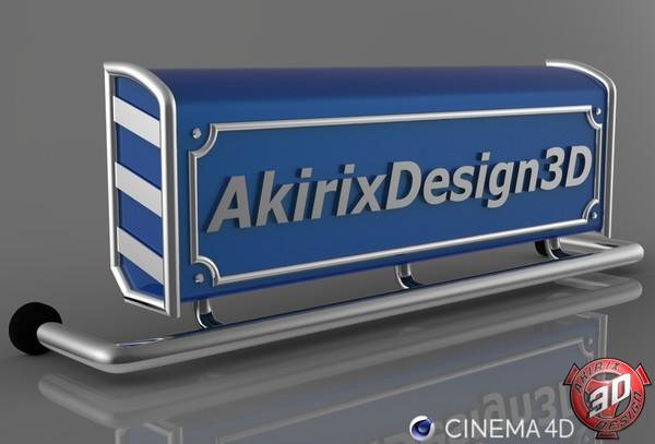 3D Lightbox New Model