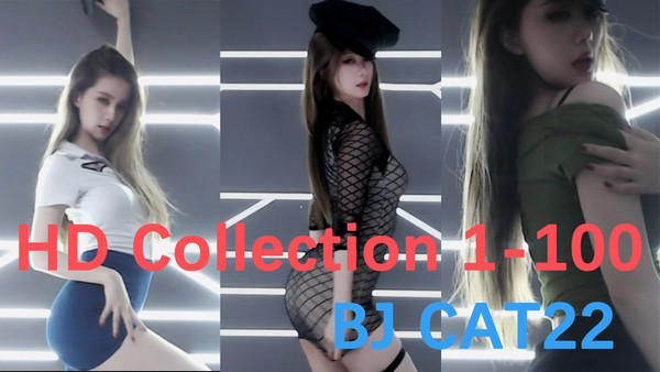 BJ CAT22 Sexy Dance HD Collection No.1 (1-100)