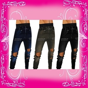 Cusp Jeans
