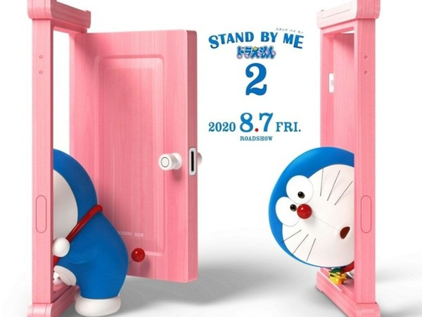 Leaked Watch Stand By Me Doraemon 2 Full 2021 On Store Name
