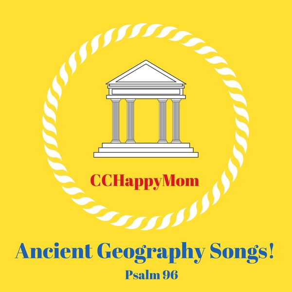 Ancient Geography Songs!