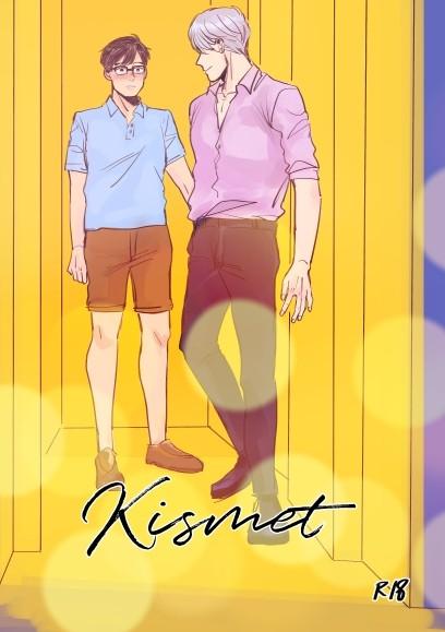[R-18] Kismet - Yuri on Ice Fanbook #3