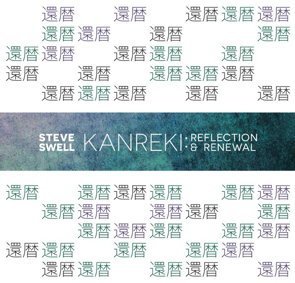 MW929 Steve Swell - Kanreki (double album)