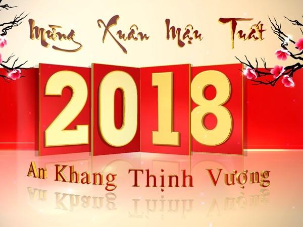 Blufftitler Template : New Year 2018 - Style 09