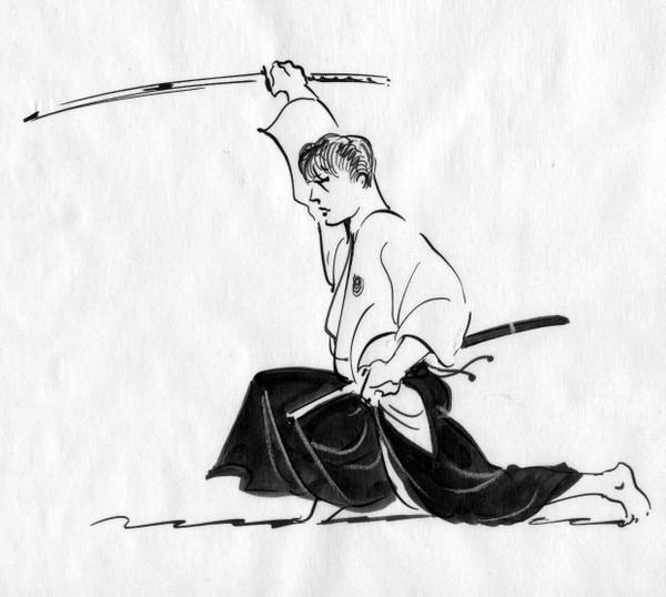 Sosuishitsu-Ryu Sword Kata