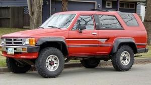 Toyota 4Runner 1984 1985 1986 1987 1988 1989 Factory Workshop service repair manual