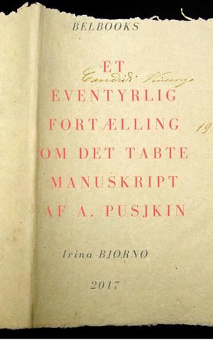 Et eventyrlig fortælling om det tabte manuskript af A. Pusjkin