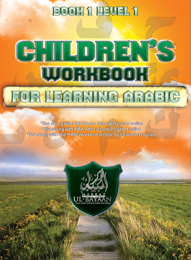 Children's Introduction to Arabic