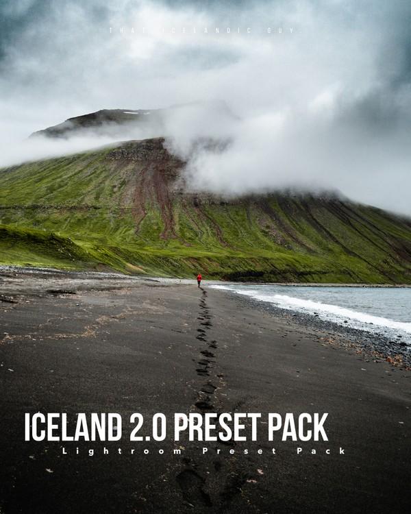 ICELAND 2.0 - Lightroom Preset Pack