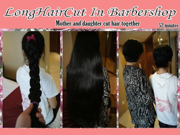 Mother and daughter cut hair together