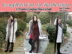 (1.9 meters Longhair)shave to bald