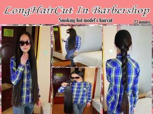 smoking hot model's haircut