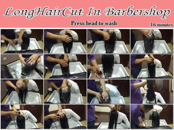 Press head to wash