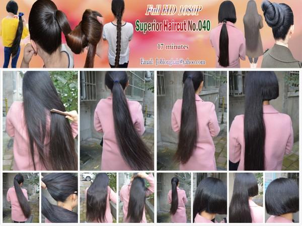 Superior Haircut No.040