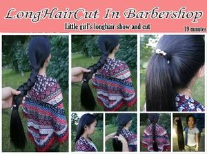 Little girl's longhair show and cut