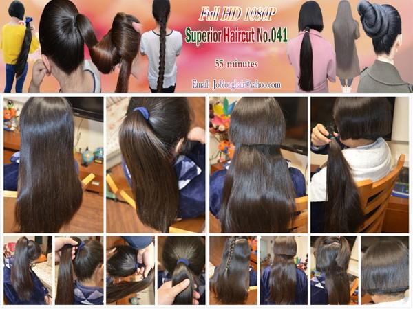 Superior Haircut No.041