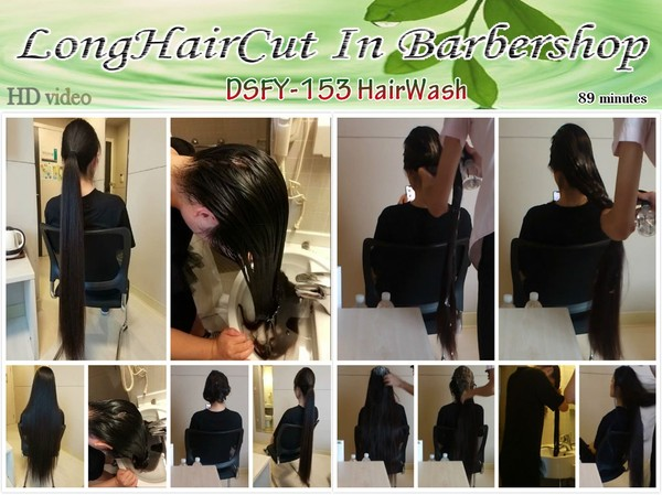 DSFY153 hairwash