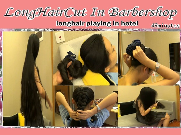 longhair playing in hotel