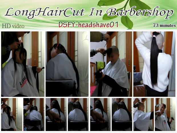 DSFY-headshave01