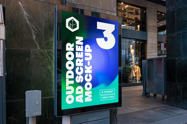 Outdoor Advertising Screen Mock-Ups 15 (v1)