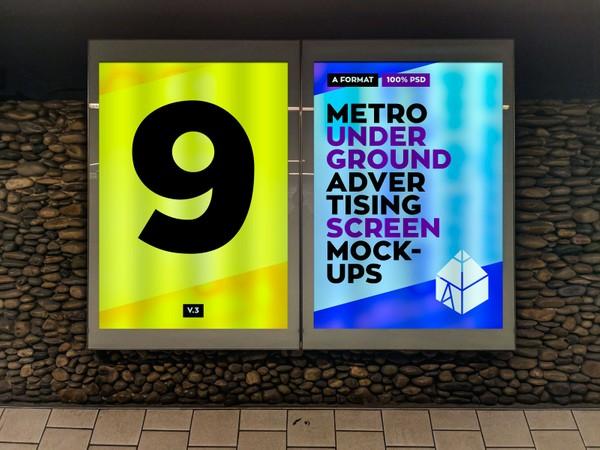 Metro Underground Advertising Screen Mock-Ups v.3