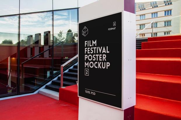 Free Film Festival Poster Mock-Up 2