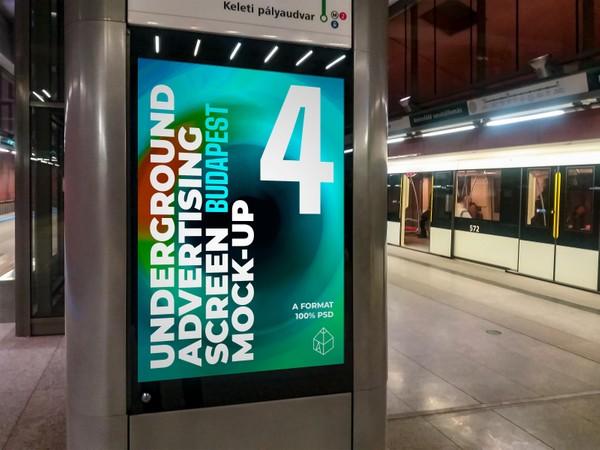 Budapest Underground Ad Screens Mock-Ups 1