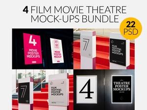 4 Film Movie Theatre Poster Mock-Ups Bundle