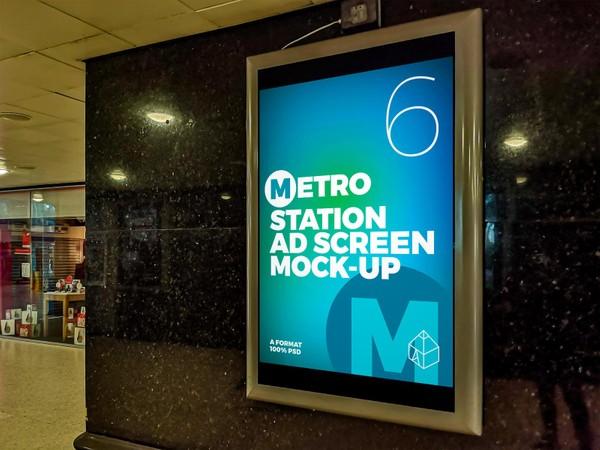 Metro Station Advertising Screen Mock-Ups 2