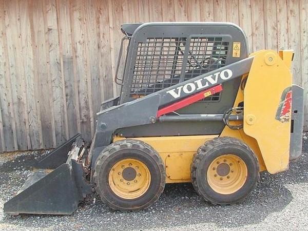 VOLVO MC60 MC70 SKID STEER LOADER SERVICE REPAIR MANUAL - DOWNLOAD