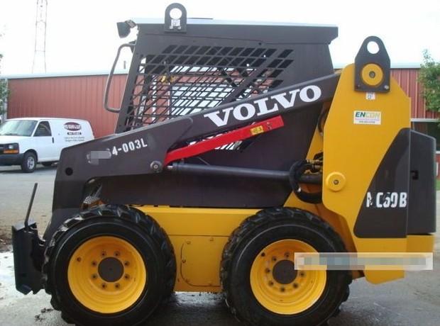 VOLVO MC60B SKID STEER LOADER SERVICE REPAIR MANUAL - DOWNLOAD