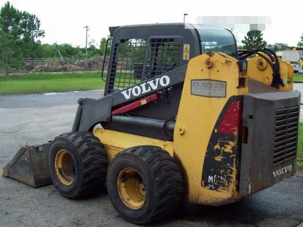 VOLVO MC80 MC90 MC110 SKID STEER LOADER SERVICE REPAIR MANUAL - DOWNLOAD