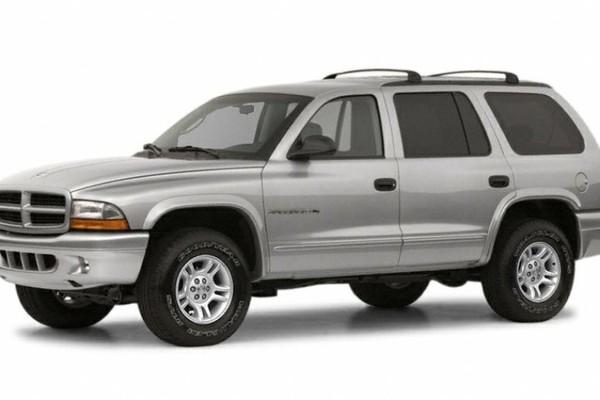 Dodge Durango 1997 1998 1999 2000 2001 2002 2003 Factory Service Workshop Repair manual