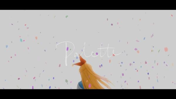 palette project file