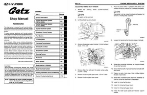 Hyundai Getz Workshop Manual