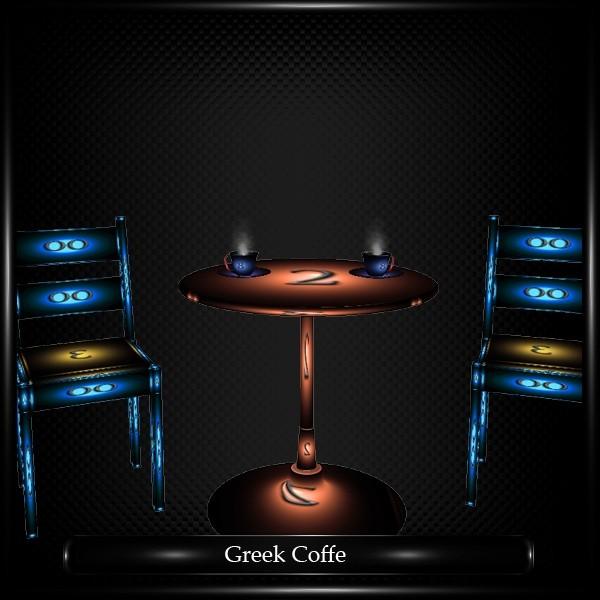 GREEK COFFEE TABLE