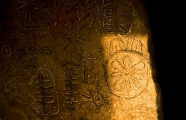 Equinox - Celtic Wheel Nidra by Cathy French