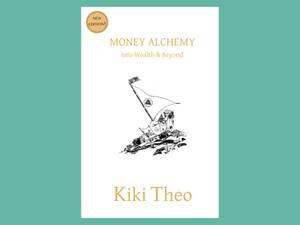 Money Alchemy e-Book (ISBN: 978-0-9946591-0-1)