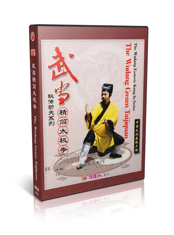 DW045 Wudang Esoteric Kung fu Series - Wu Dang Cream Taijiquan by You Xuande MP4