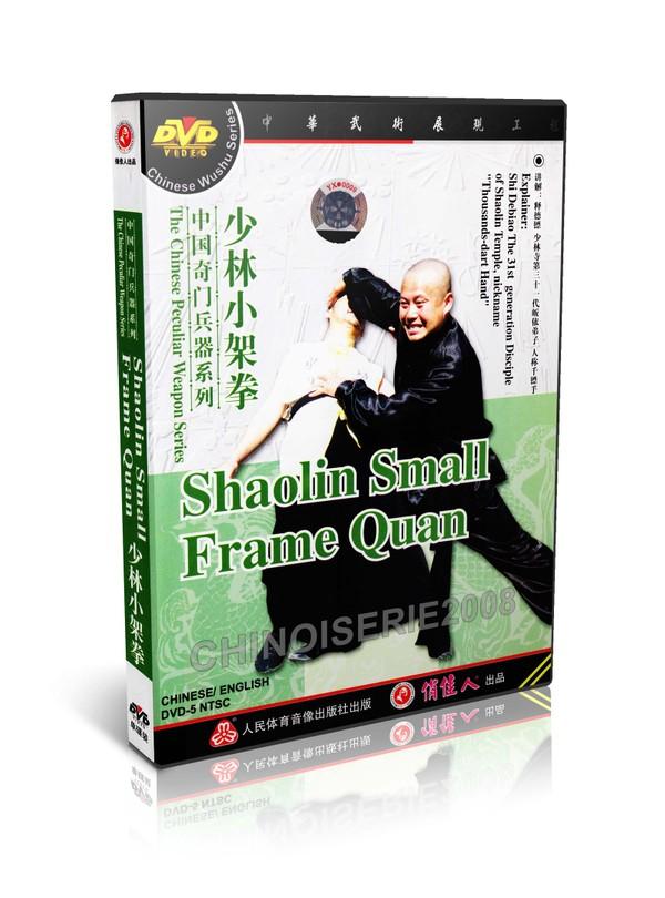 DW116-06 ShaoLin Kongfu Chinese Peculiar Weapon Shaolin Small Frame Quan - Shi Debiao MP4