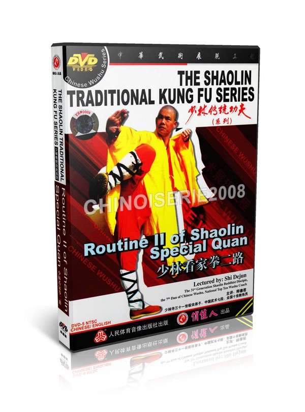 DW110-08 ShaoLin Traditional Kungfu Routine 2 of Shaolin Special Quan by Shi Dejun MP4