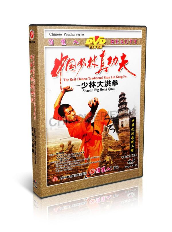 DW083-07 Real Traditional Shaolin Kung Fu Series Shao Lin Da Hong Quan by Shi Deci MP4
