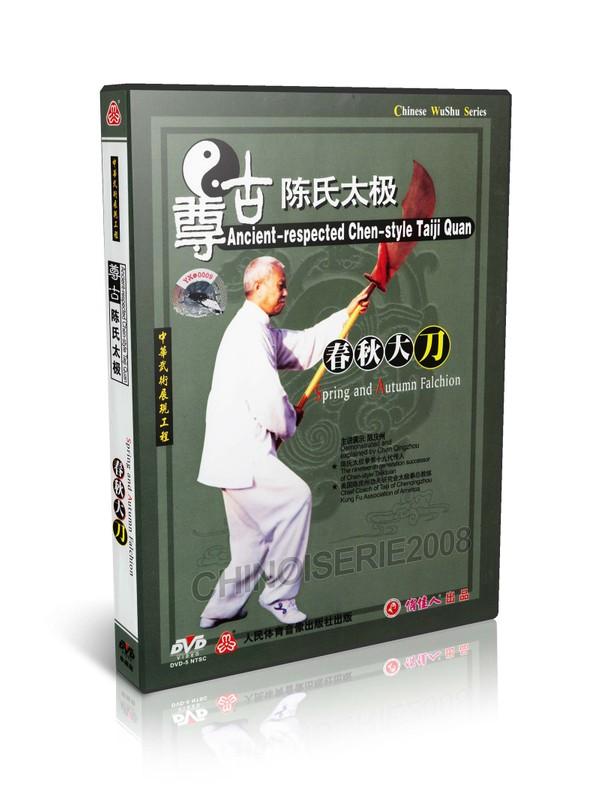 DW082-11 Ancient respected Chen Style Taichi Spring & Autumn Falchion - Chen Qingzhou MP4