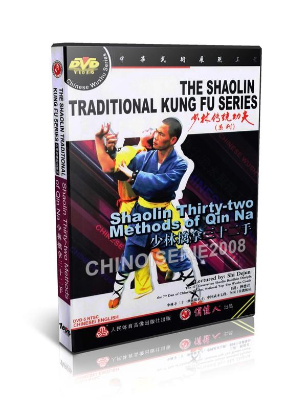 DW110-20 Shao Lin Traditional Kungfu Shaolin Thirty two Methods of Qin Na - Shi Dejun MP4