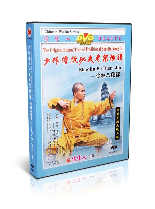 DW081-32 Traditional Shaolin Kungfu Series - Shao Lin Ba Duan Jin by Shi Deyang MP4