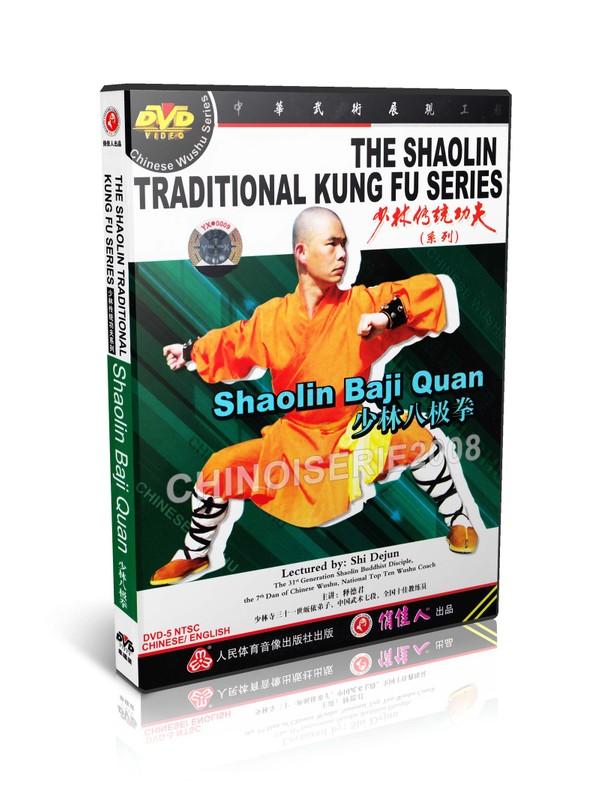 DW110-19 Shao Lin Traditional Kungfu Series - Shaolin Baji Quan by Shi Dejun MP4