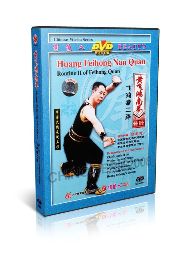 DW086-02 Huang Feihong Nan Quan: Routine II Of Feihong Quan by Chen Nianen MP4