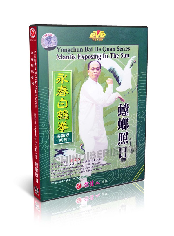 DW117-09 Wing Chun Yongchun Bai He Quan Mantis Exposing In The Sun by Su Yinghan MP4